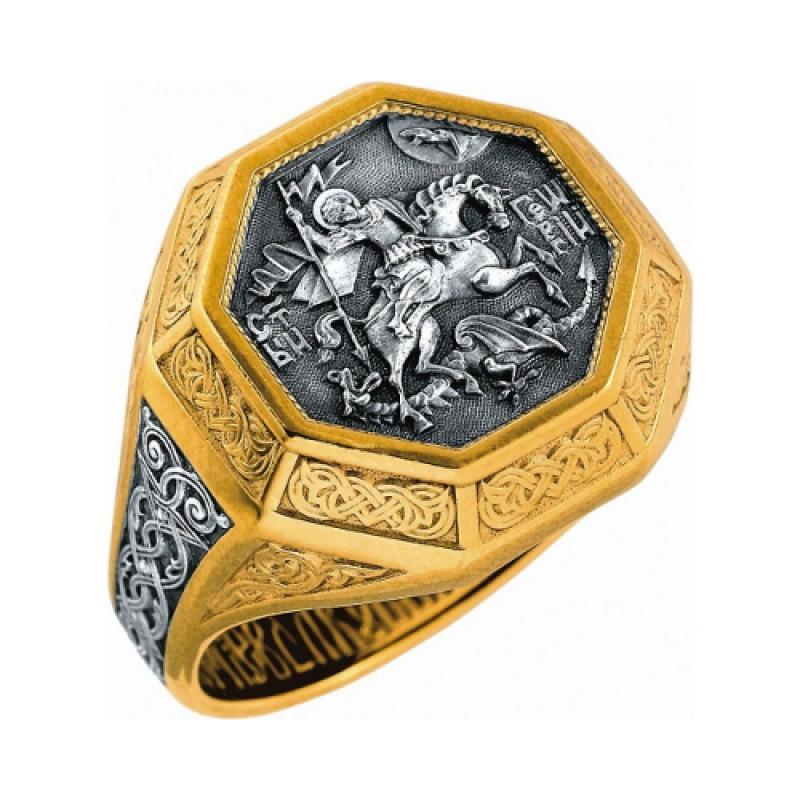 Охранное кольцо Великомученик Георгий Победоносец